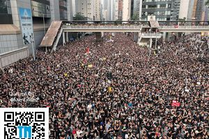 Tiếp tục biểu tình lớn ở Hồng Kông