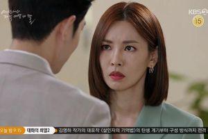 Phim 'Arthdal Chronicles' của Song Joong Ki tăng rating trở lại và tiếp tục dẫn đầu đài cáp