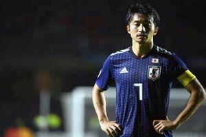 Vì sao tuyển Nhật Bản thua đậm Chile ở Copa America?