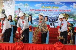 Chủ tịch Quốc hội dự khởi công xây dựng Đền thờ các Vua Hùng