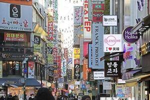 Fitch hạ triển vọng tăng trưởng kinh tế Hàn Quốc xuống 2%