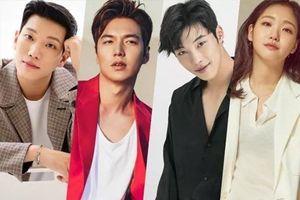 Thêm một mỹ nam tham gia phim mới của Lee Min Ho