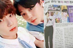 Thành phố Busan xây dựng tour du lịch đến thăm các địa điểm thời thơ ấu của Jungkook và Jimin