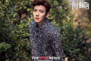 Won Jin Ah xác nhận tham gia cùng Ji Chang Wook trong phim của đạo diễn 'Khu vườn bí mật'