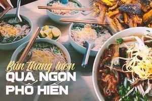Nếu đã chán bún thang Hà Nội, hãy thử đặc sản Hưng Yên 'bún thang lươn' Phố Hiến ngon nức tiếng này xem sao!