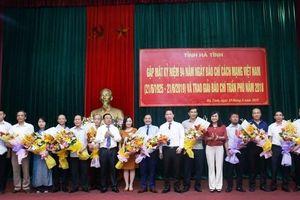 Trao giải báo chí Trần Phú năm 2018