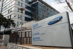 Samsung 'chốt' thời điểm 'trình làng' máy tính bảng Galaxy Note 10 tại Hàn Quốc