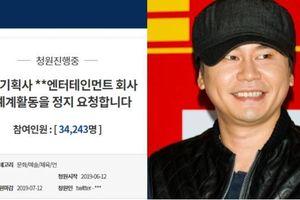 Dân Hàn yêu cầu YG dừng hoạt động, loạt nghệ sĩ tìm đường sang công ty mới