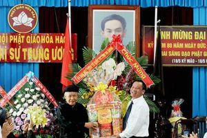 Các tổ chức chính trị, xã hội chúc mừng Đại lễ khai sáng đạo Phật giáo Hòa Hảo