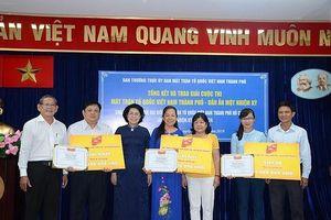 Trao giải Hội thi tìm hiểu MTTQ Việt Nam TPHCM - Dấu ấn một nhiệm kỳ