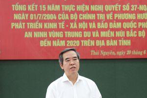 Tổng kết 15 năm triển khai Nghị quyết 37 của Bộ Chính trị tại Thái Nguyên