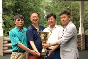 Hấp dẫn Giải Golf 'Vietnam và những người bạn 2019' tại Nga