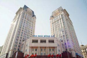 Tổng công ty Sông Đà kinh doanh kém hiệu quả, thù lao lãnh đạo vẫn... 'khủng'
