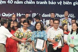 Thành phố Hồ Chí Minh trao giải cho 66 tác phẩm báo chí xuất sắc