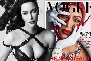 Kim Kardashian quyến rũ 'hớp hồn' với đường cong tròn đầy