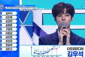 K-net nói về xếp hạng 'Produce X 101': Kim Min Kyu, Song Hyung Jun - Lee Jin Woo không xứng đáng ở Top 10