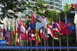 Phiên toàn thể Hội nghị Cấp cao ASEAN lần thứ 34