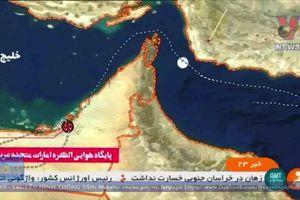 Mỹ tấn công mạng Iran trả đũa vụ bắn hạ máy bay không người lái