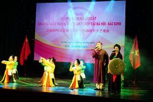 Hà Nội - Bắc Kinh giao lưu nghệ thuật kỷ niệm 25 năm quan hệ hợp tác