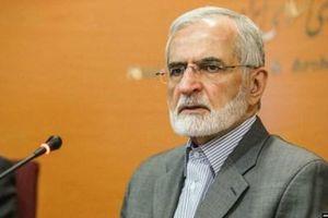 Nguy cơ Iran tiếp tục giảm cam kết trong thỏa thuận hạt nhân