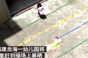 Phạt 2 trẻ ra ngoài phơi nắng vì không chịu ngủ trưa, giáo viên bị đuổi việc
