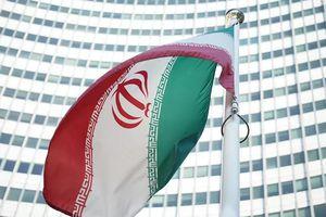 Mỹ thực hiện tấn công mạng nhắm vào nhiều mục tiêu tại Iran
