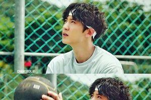 Giật mình trước 18 tài năng của Chanyeol (EXO) - Kim Min Gyu đang ngày càng tỏa sáng
