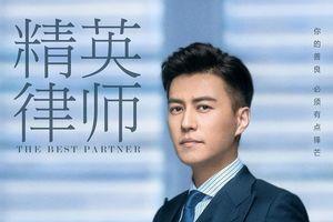 'Luật sư tinh anh': Cận Đông mang theo đệ tử Lam Doanh Oánh, dùng pháp luật để theo đuổi chính nghĩa