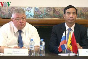 Thúc đẩy hợp tác giữa TP Đà Nẵng và tỉnh Yaroslav (LB Nga)