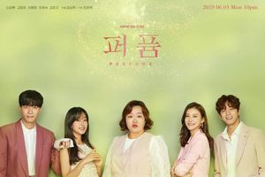 'Cặp đôi điều tra 2' đạt kỷ lục mới - Rating phim 'Abyss' của Park Bo Young và trai đẹp Ahn Hyo Seop giảm xuống mức thấp nhất trước tập cuối