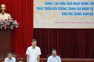 Tham gia BHXH tự nguyện được nhà nước hỗ trợ