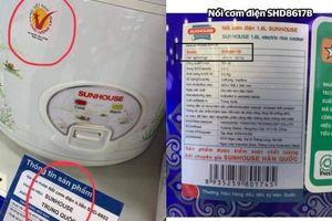 Sunhouse nói gì về sản phẩm nồi cơm điện 'Hàng Việt Nam chất lượng cao' có xuất xứ Trung Quốc?