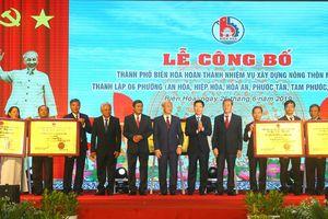Thành phố Biên Hòa có thêm 6 phường mới