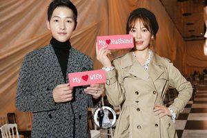 Thời trang ăn ý của Song Hye Kyo và Song Joong Ki ngày còn yêu