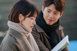 Song Hye Kyo vướng nghi vấn ngoại tình với bạn thân của Song Joong Ki