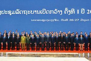 Hội nghị Chính phủ Lào mở rộng lần thứ nhất năm 2019
