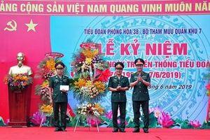 Tiểu đoàn Phòng hóa 38 đón nhận Huân chương Bảo vệ Tổ quốc hạng Ba