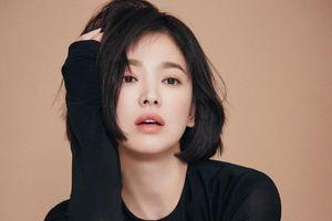 Đường tình lắm truân chuyên của Song Hye Kyo trước khi đổ vỡ với Song Joong Ki