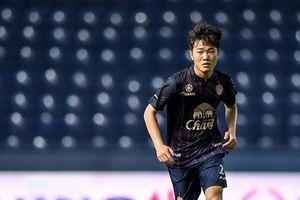 Tiền vệ Lương Xuân Trường quay trở về mái nhà xưa với CLB Hoàng Anh Gia Lai?