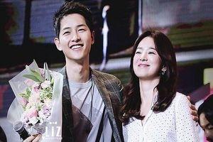 Những hình ảnh ngọt ngào của Song Joong Ki và Song Hye Kyo trước khi đệ đơn ly hôn