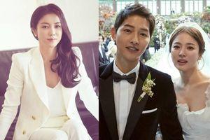 Song Hye Kyo bị nghi ngờ ngoại tình