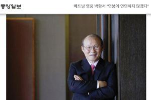 HLV Park Hang Seo: 'Tôi chưa bao giờ đòi hỏi về tiền bạc'