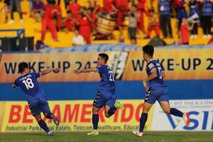 Vòng 1/8 Cúp Quốc gia 2019: Làm nóng trước lượt về V-League