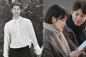 Báo Hàn hé lộ tin nhắn khiến Song Joong Ki đau khổ ra đi, nghi tác giả là 'người tình' của Song Hye Kyo