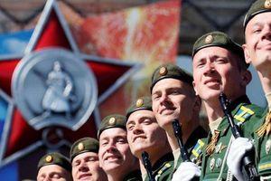 Ông Trump có thể đến Nga tham dự diễu binh?