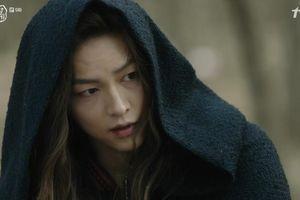 TOP 30 diễn viên truyền hình hot nhất tháng 6: Han Ji Min theo sau Im Soo Jung, Song Joong Ki gần 'đội sổ'