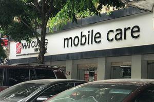 Tổng giám đốc Nhật Cường Mobile bị truy nã, nhân viên gần 2 tháng chưa có lương