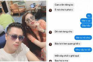 Bị đồn là 'tiểu tam', Quế Vân bức xúc tung bằng chứng khẳng định vẫn thân thiết với vợ cũ Việt Anh