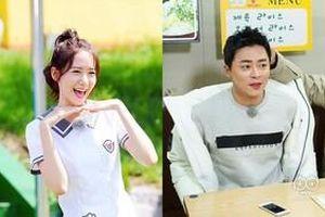Yoona (SNSD) và Jo Jung Suk xác nhận làm khách mời trong 'Running Man'