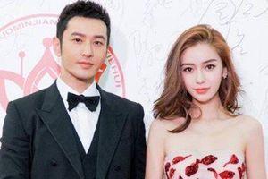 Angela Baby và Huỳnh Hiểu Minh chuẩn bị công khai ly hôn?